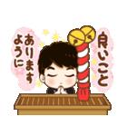 小西かわいい男の子お正月「スペシャル」(個別スタンプ:11)