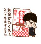 小西かわいい男の子お正月「スペシャル」(個別スタンプ:12)