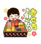 小西かわいい男の子お正月「スペシャル」(個別スタンプ:13)