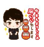 小西かわいい男の子お正月「スペシャル」(個別スタンプ:14)