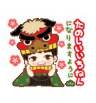 小西かわいい男の子お正月「スペシャル」(個別スタンプ:15)