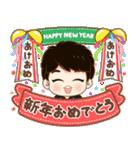 小西かわいい男の子お正月「スペシャル」(個別スタンプ:16)