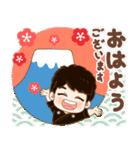 小西かわいい男の子お正月「スペシャル」(個別スタンプ:17)