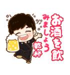 小西かわいい男の子お正月「スペシャル」(個別スタンプ:21)