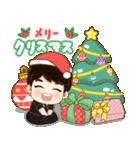 小西かわいい男の子お正月「スペシャル」(個別スタンプ:22)