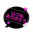 メッセージ蛍光風ハート♡1日常会話(個別スタンプ:1)