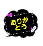 メッセージ蛍光風ハート♡1日常会話(個別スタンプ:2)