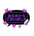 メッセージ蛍光風ハート♡1日常会話(個別スタンプ:4)