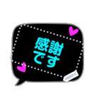 メッセージ蛍光風ハート♡1日常会話(個別スタンプ:5)