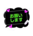 メッセージ蛍光風ハート♡1日常会話(個別スタンプ:6)