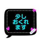メッセージ蛍光風ハート♡1日常会話(個別スタンプ:8)