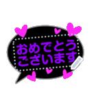 メッセージ蛍光風ハート♡1日常会話(個別スタンプ:10)