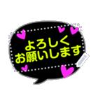 メッセージ蛍光風ハート♡1日常会話(個別スタンプ:11)