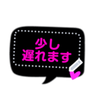 メッセージ蛍光風ハート♡1日常会話(個別スタンプ:12)