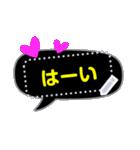 メッセージ蛍光風ハート♡1日常会話(個別スタンプ:14)