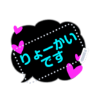 メッセージ蛍光風ハート♡1日常会話(個別スタンプ:15)