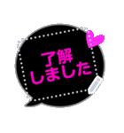メッセージ蛍光風ハート♡1日常会話(個別スタンプ:16)