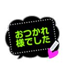 メッセージ蛍光風ハート♡1日常会話(個別スタンプ:17)