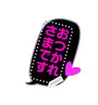 メッセージ蛍光風ハート♡1日常会話(個別スタンプ:18)
