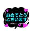 メッセージ蛍光風ハート♡1日常会話(個別スタンプ:20)
