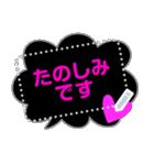 メッセージ蛍光風ハート♡1日常会話(個別スタンプ:21)