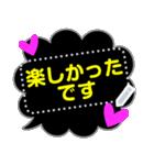 メッセージ蛍光風ハート♡1日常会話(個別スタンプ:22)