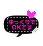 メッセージ蛍光風ハート♡1日常会話(個別スタンプ:23)