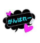 メッセージ蛍光風ハート♡1日常会話(個別スタンプ:24)