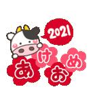 ちょっと大人のお正月スタンプ【2021】(個別スタンプ:7)