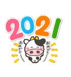 ちょっと大人のお正月スタンプ【2021】(個別スタンプ:15)