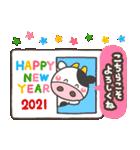 ちょっと大人のお正月スタンプ【2021】(個別スタンプ:17)