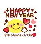 【新春】HAPPYスマイル日常も使える年賀状(個別スタンプ:1)