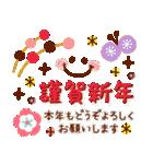 【新春】HAPPYスマイル日常も使える年賀状(個別スタンプ:2)