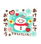【新春】HAPPYスマイル日常も使える年賀状(個別スタンプ:5)