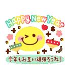 【新春】HAPPYスマイル日常も使える年賀状(個別スタンプ:7)