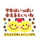 【新春】HAPPYスマイル日常も使える年賀状(個別スタンプ:10)