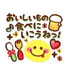 【新春】HAPPYスマイル日常も使える年賀状(個別スタンプ:11)