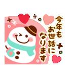 【新春】HAPPYスマイル日常も使える年賀状(個別スタンプ:13)