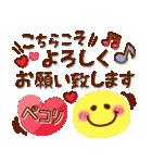 【新春】HAPPYスマイル日常も使える年賀状(個別スタンプ:14)