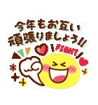 【新春】HAPPYスマイル日常も使える年賀状(個別スタンプ:15)