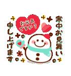 【新春】HAPPYスマイル日常も使える年賀状(個別スタンプ:17)
