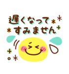 【新春】HAPPYスマイル日常も使える年賀状(個別スタンプ:18)
