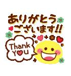 【新春】HAPPYスマイル日常も使える年賀状(個別スタンプ:19)