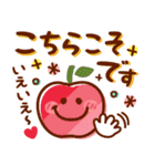 【新春】HAPPYスマイル日常も使える年賀状(個別スタンプ:20)