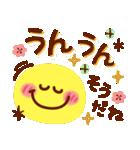 【新春】HAPPYスマイル日常も使える年賀状(個別スタンプ:21)