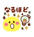 【新春】HAPPYスマイル日常も使える年賀状(個別スタンプ:22)