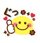 【新春】HAPPYスマイル日常も使える年賀状(個別スタンプ:23)