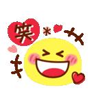 【新春】HAPPYスマイル日常も使える年賀状(個別スタンプ:24)