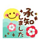 【新春】HAPPYスマイル日常も使える年賀状(個別スタンプ:25)