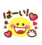 【新春】HAPPYスマイル日常も使える年賀状(個別スタンプ:26)